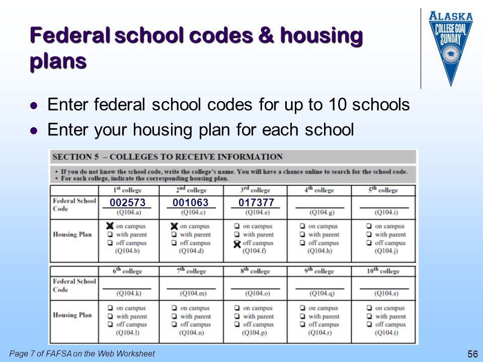 Federal school codes & housing plans
