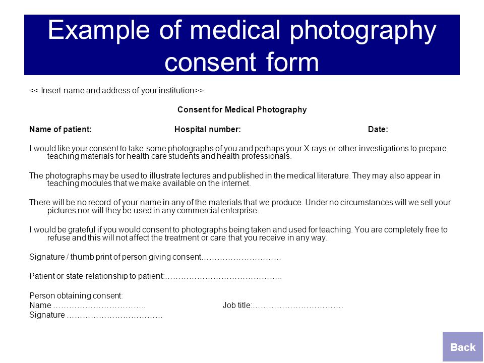 Example of medical photography consent form