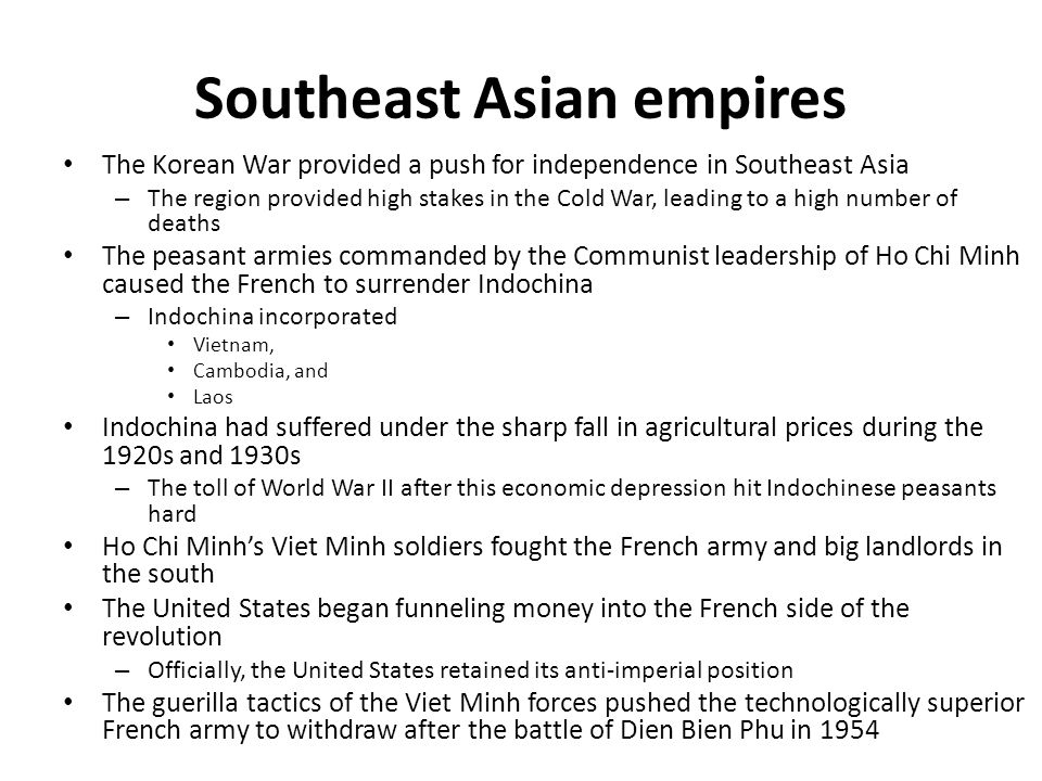 Southeast Asian empires