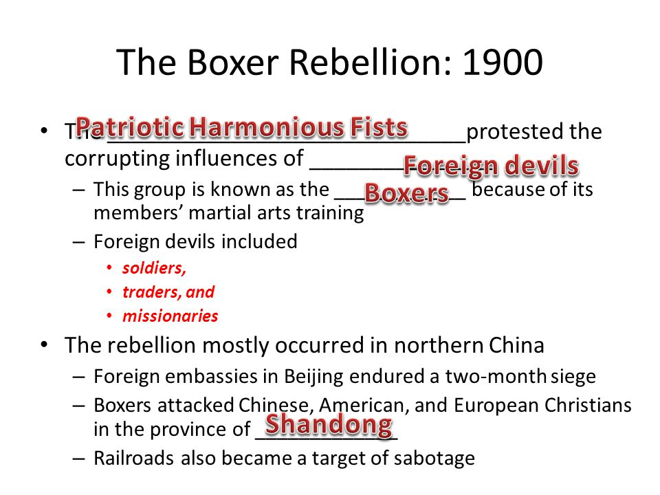 the boxer rebellion assessment Unit vii assessment - unit vii assessment question 1 3 united states first participation in an international relief effort happened during the boxer rebellion.