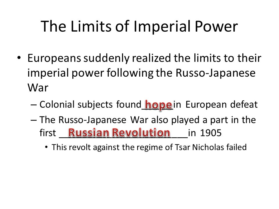 The Limits of Imperial Power