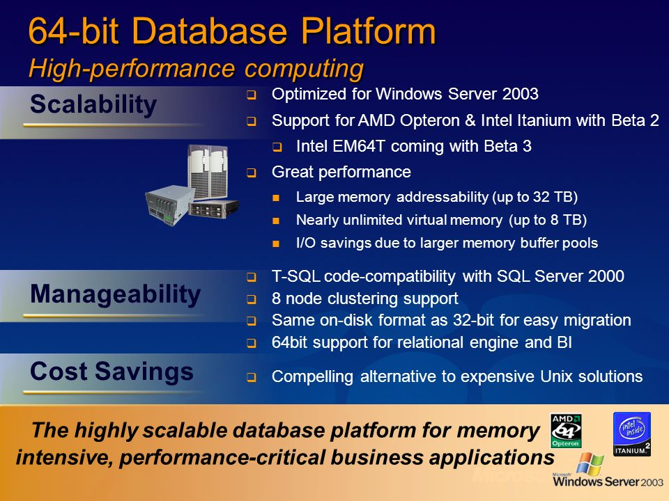 64-bit Database Platform High-performance computing