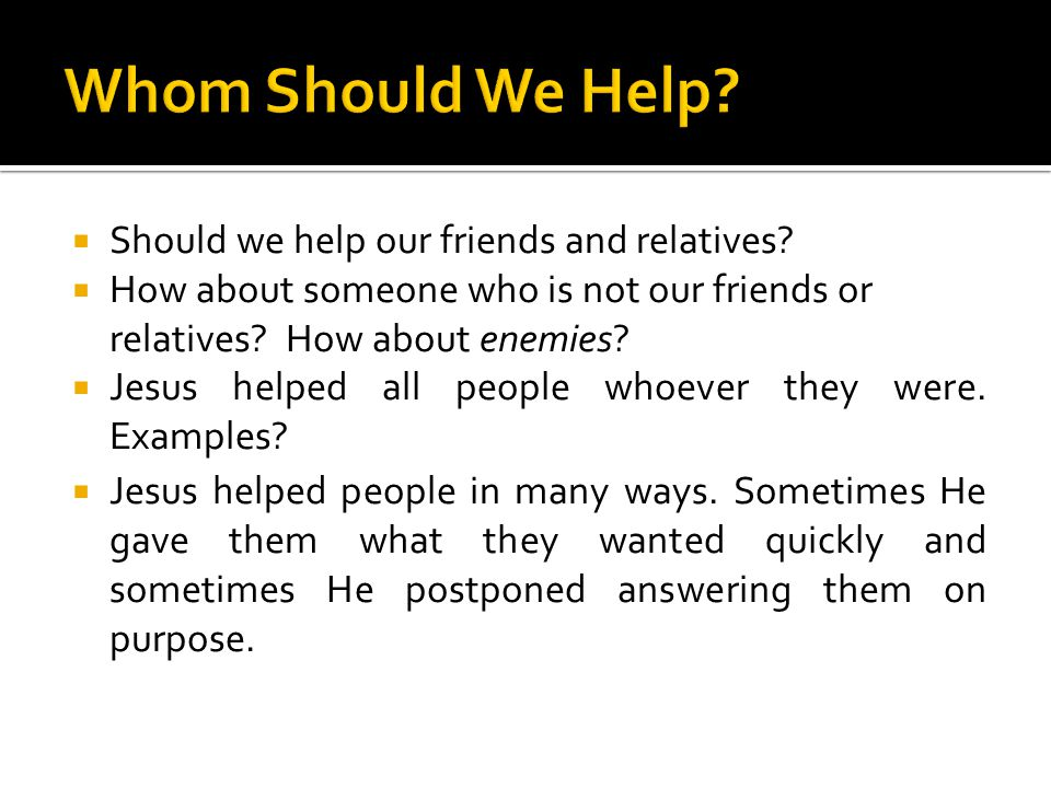 Whom Should We Help Should we help our friends and relatives