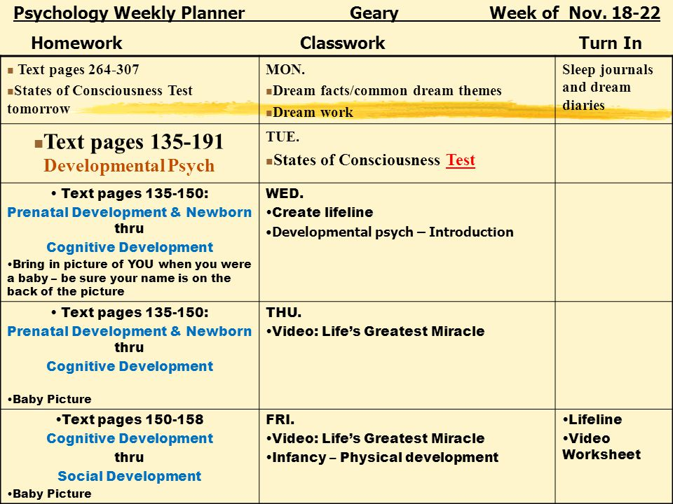 Text pages 135-191 Developmental Psych