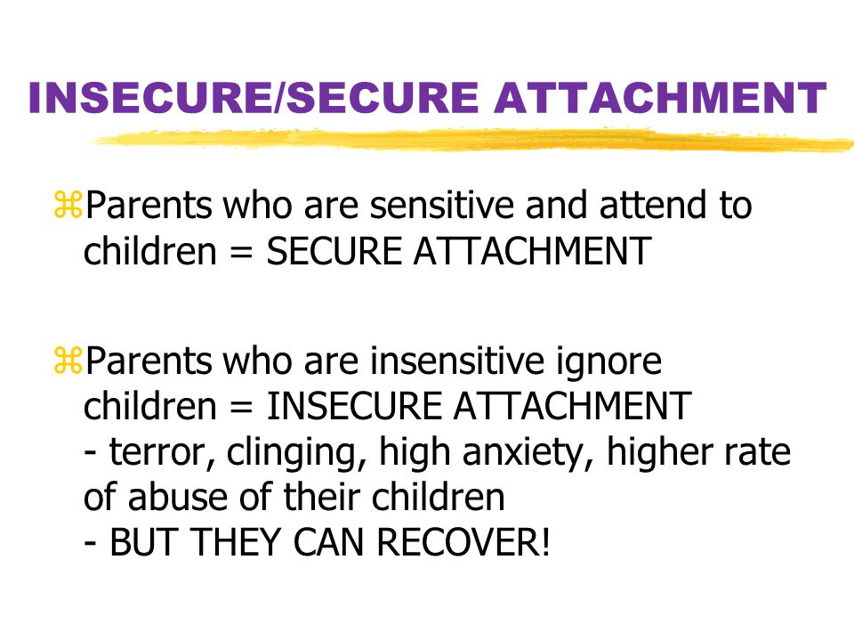 INSECURE/SECURE ATTACHMENT