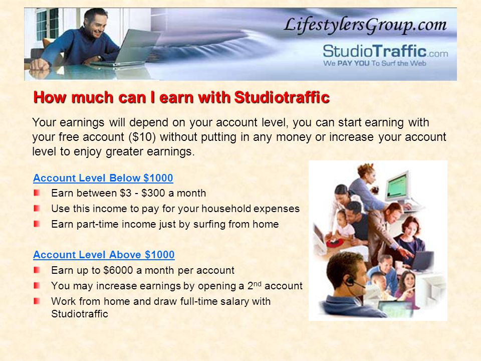 How much can I earn with Studiotraffic