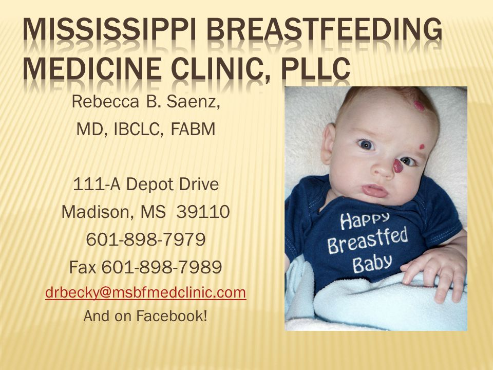 Mississippi Breastfeeding Medicine Clinic, PLLC