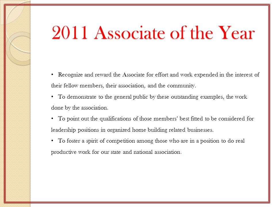 2011 Associate of the Year