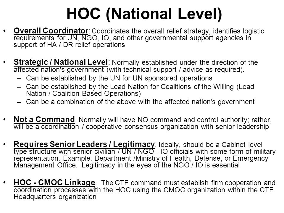 HOC (National Level)