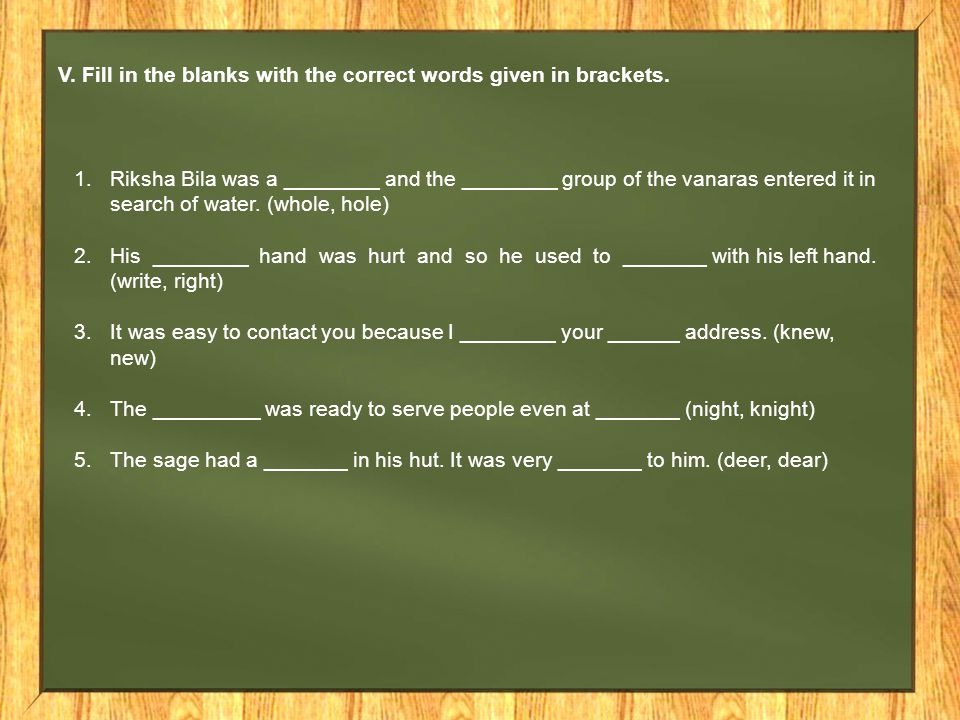 V. Fill in the blanks with the correct words given in brackets.