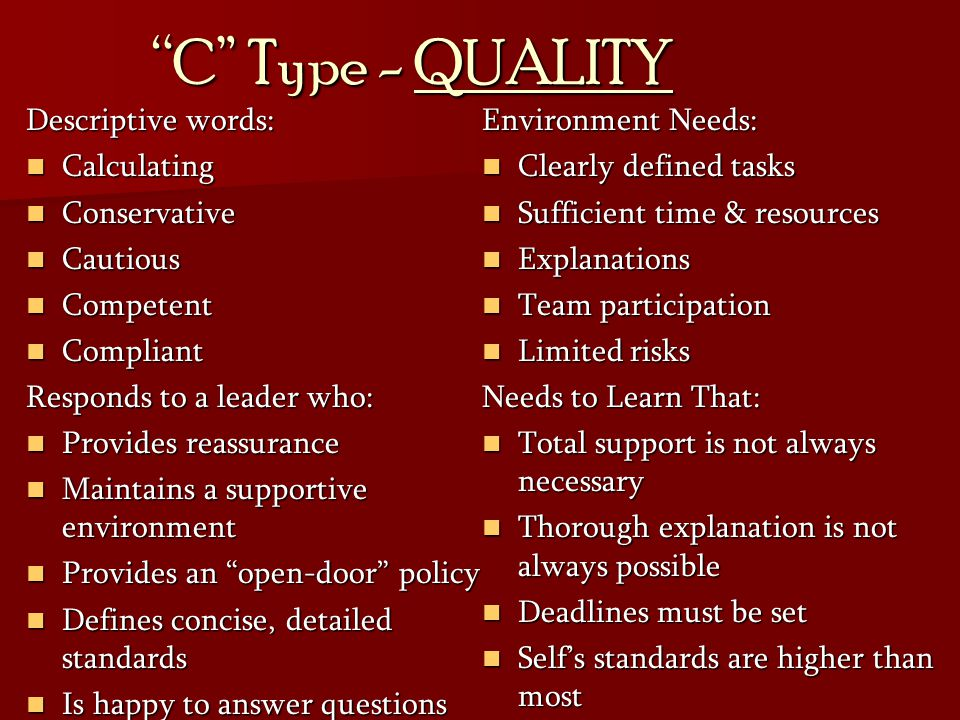 C Type - QUALITY Descriptive words: Calculating Conservative
