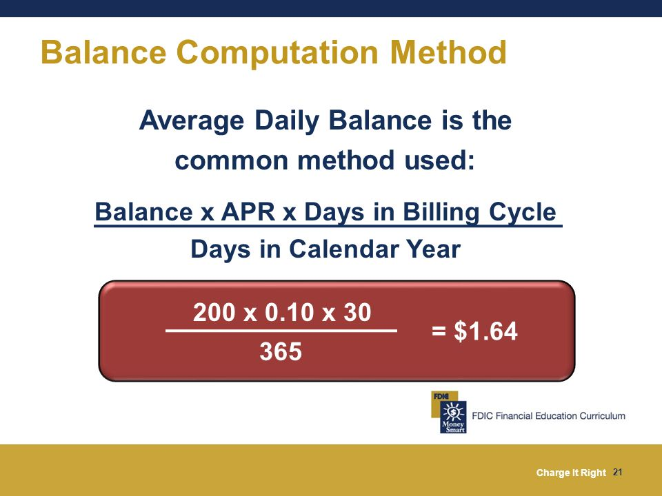 Balance Computation Method
