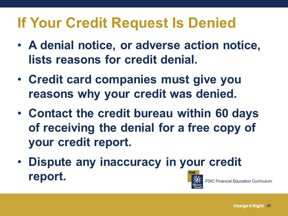 If Your Credit Request Is Denied