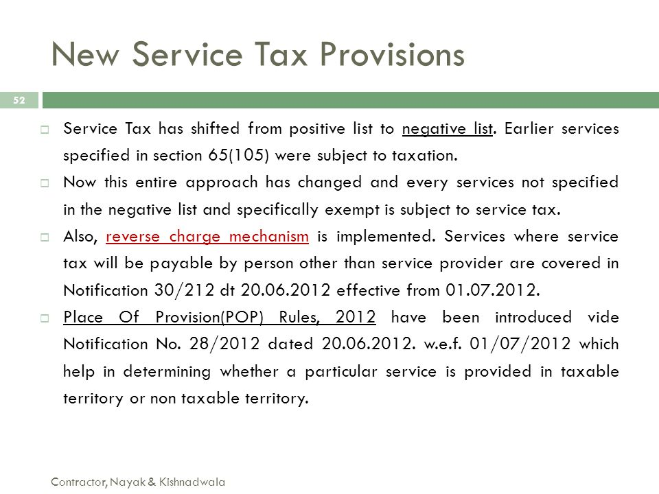 New Service Tax Provisions