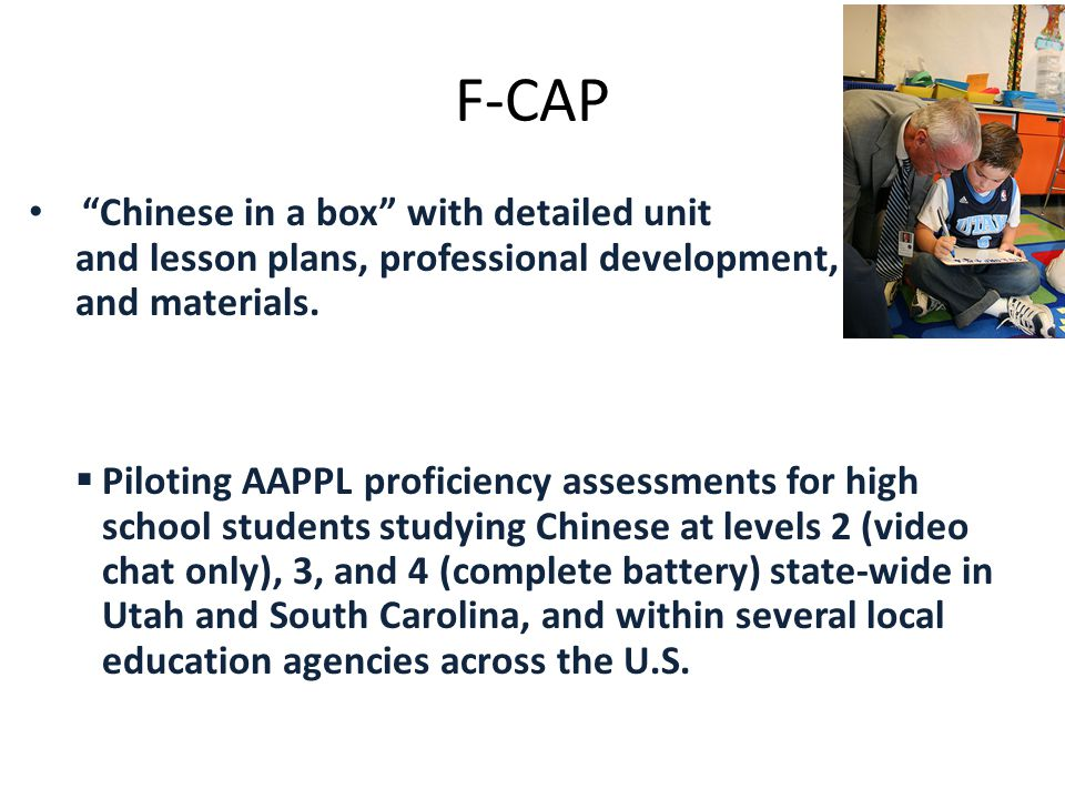 F-CAP Chinese in a box with detailed unit