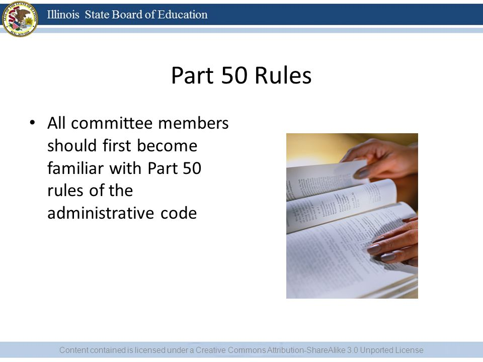 Part 50 Rules All committee members should first become familiar with Part 50 rules of the administrative code.