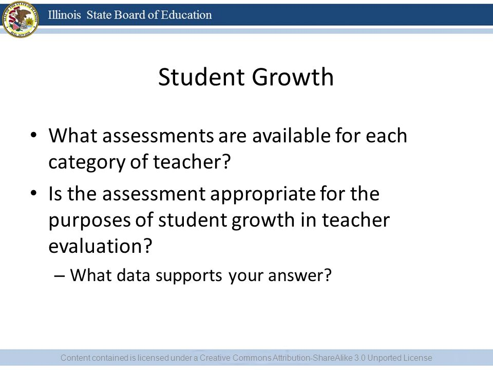 Student Growth What assessments are available for each category of teacher