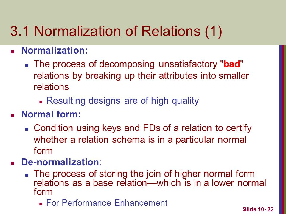 3.1 Normalization of Relations (1)