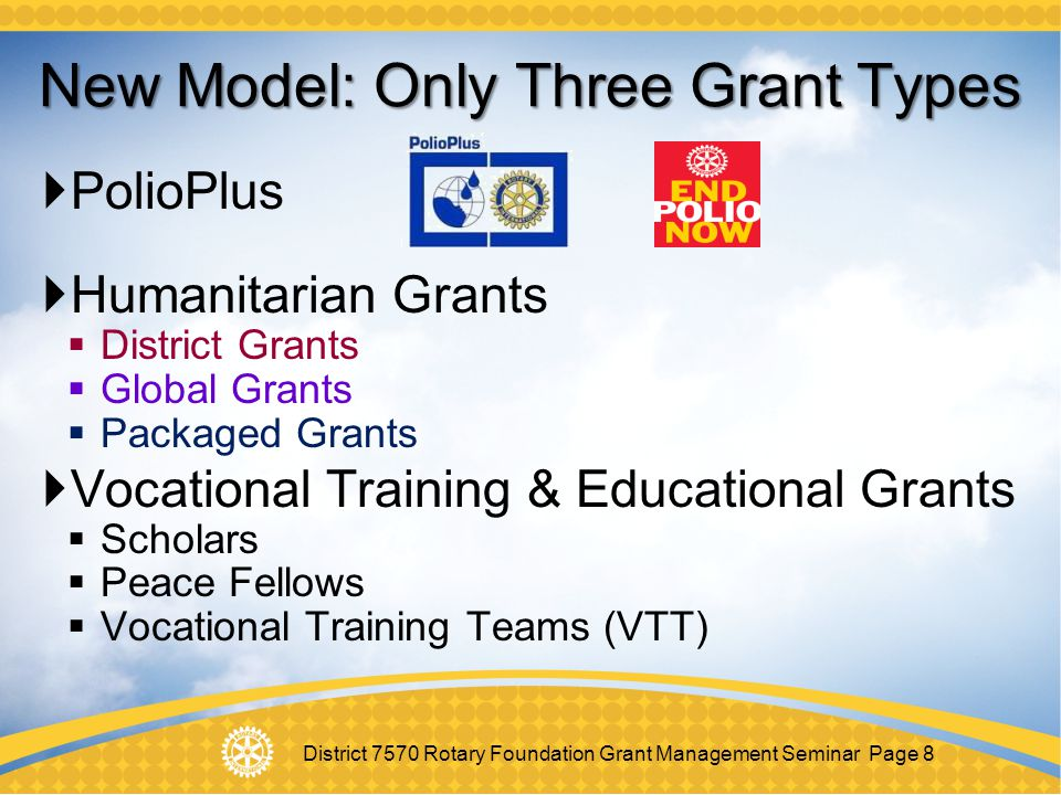 New Model: Only Three Grant Types