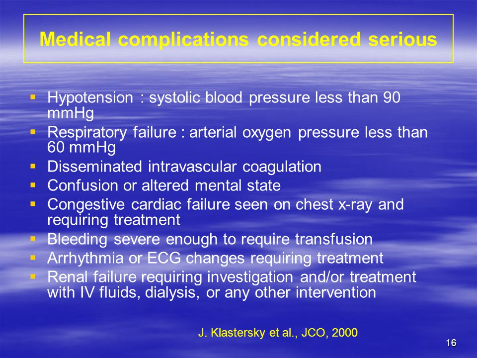 Medical complications considered serious