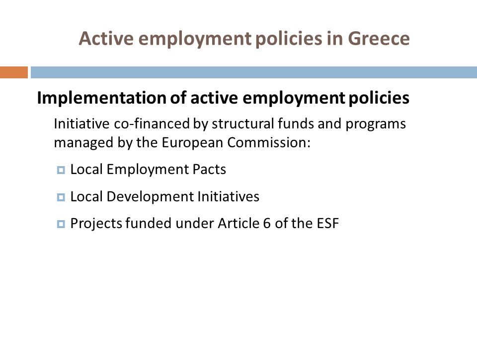 Active employment policies in Greece