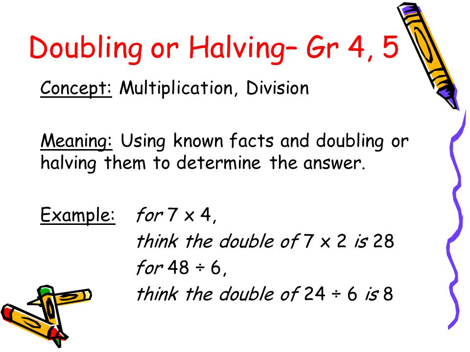 Doubling or Halving– Gr 4, 5