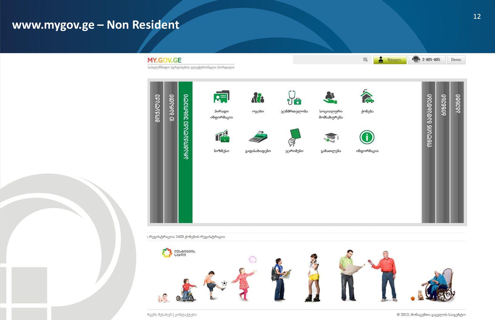 www.mygov.ge – Non Resident