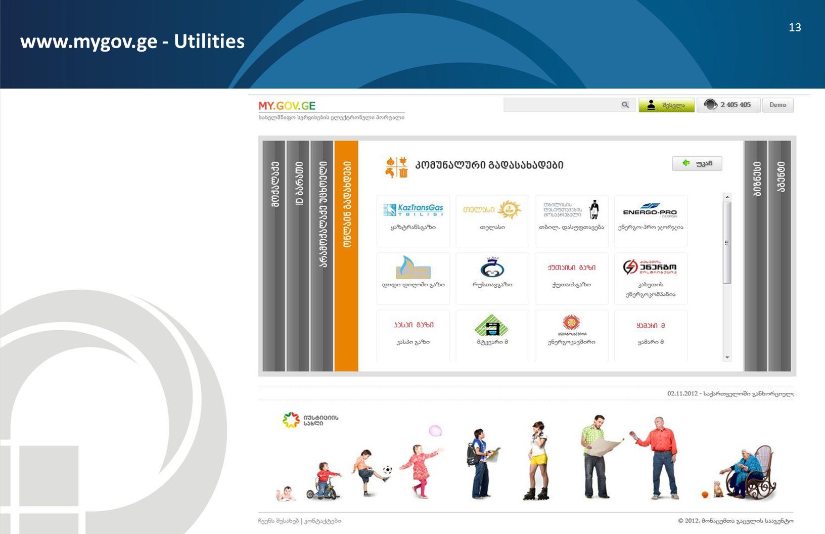 www.mygov.ge - Utilities
