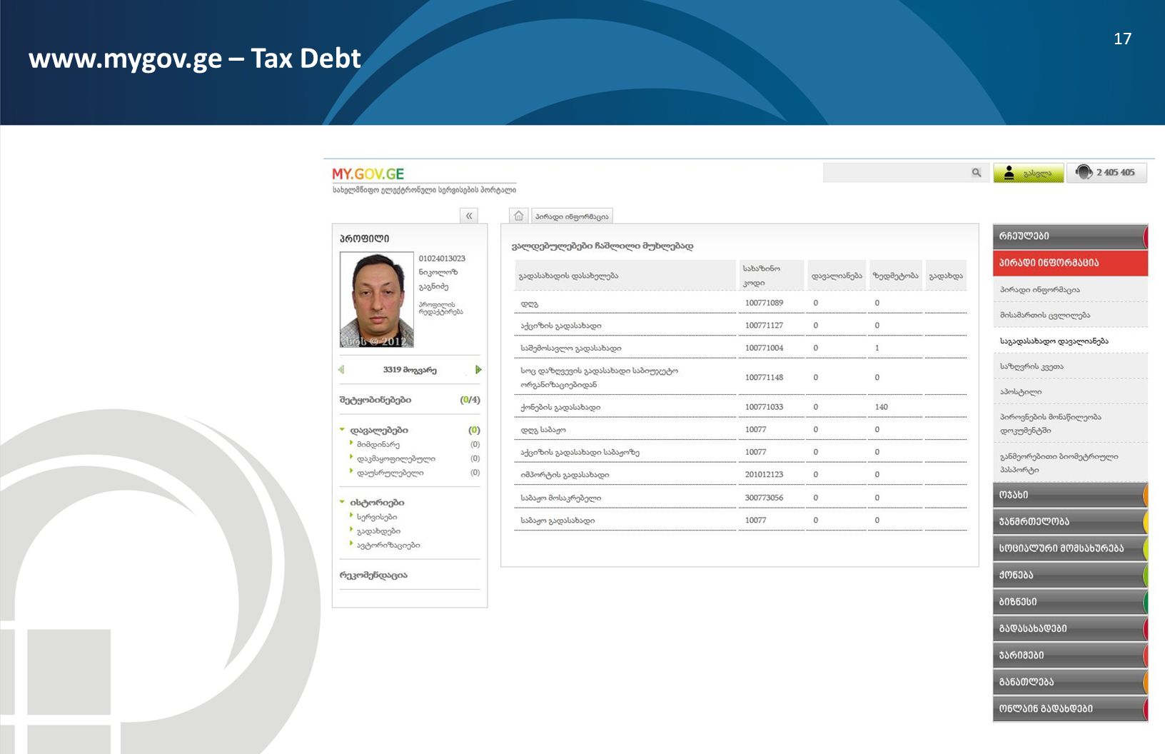 www.mygov.ge – Tax Debt