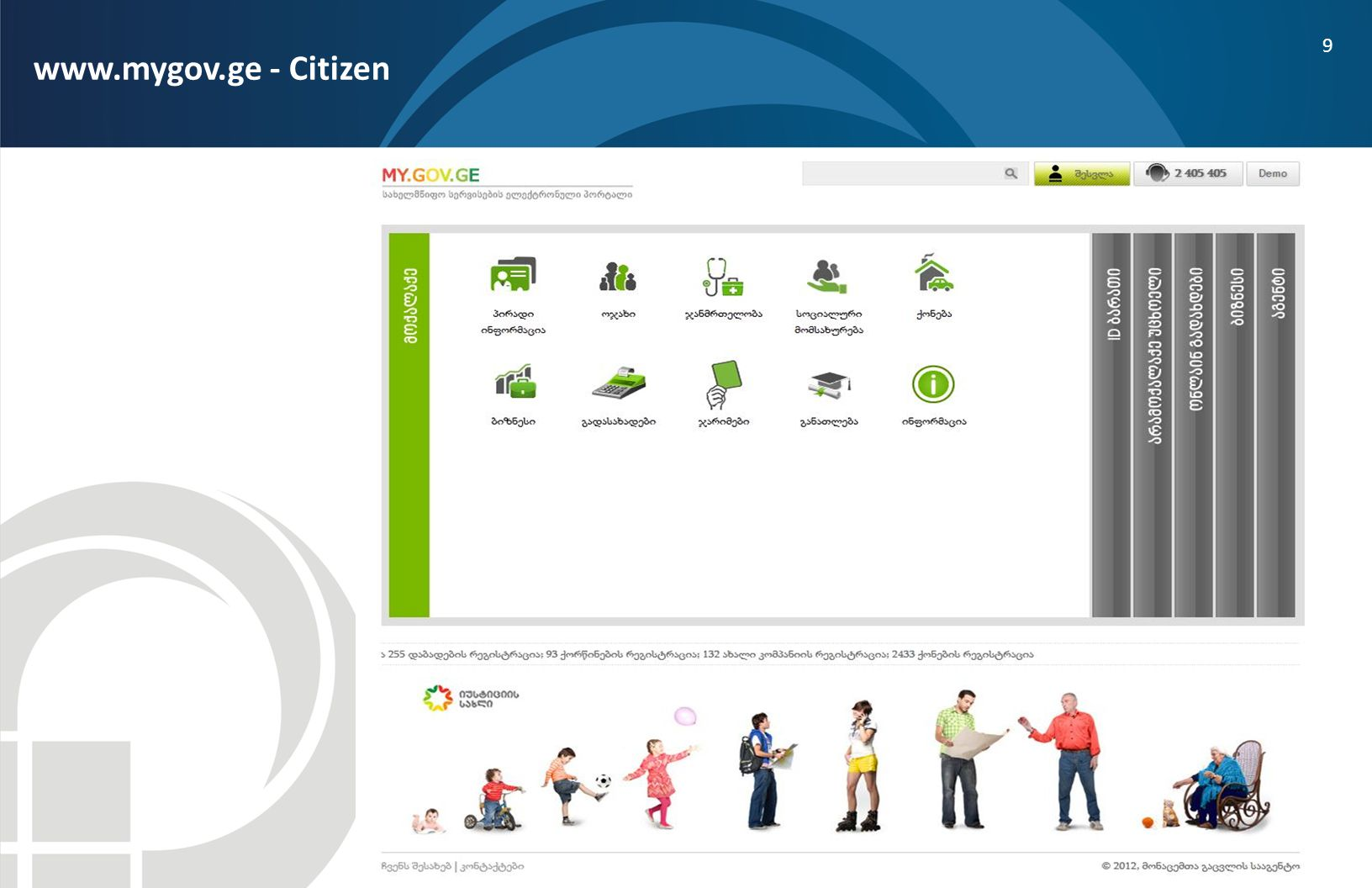 www.mygov.ge - Citizen
