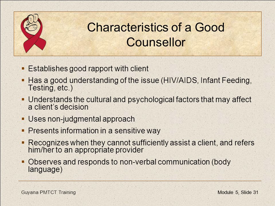Characteristics of a Good Counsellor