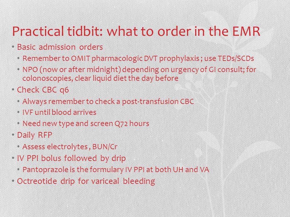 Practical tidbit: what to order in the EMR