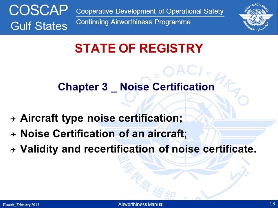 Chapter 3 _ Noise Certification