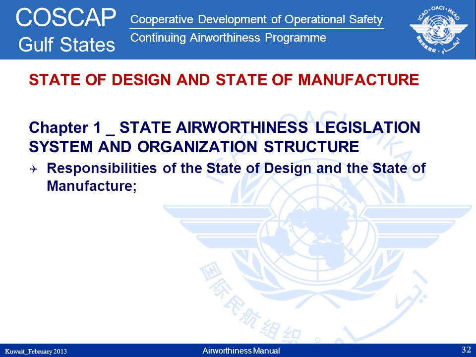 STATE OF DESIGN AND STATE OF MANUFACTURE