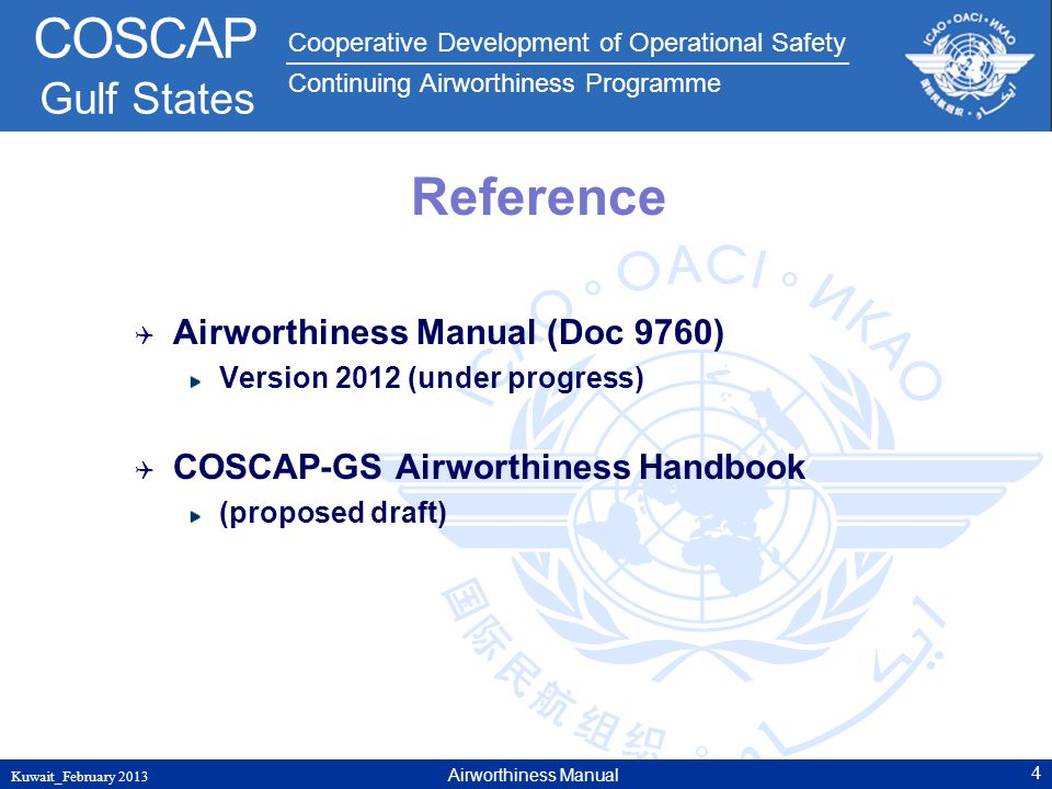 Reference Airworthiness Manual (Doc 9760)