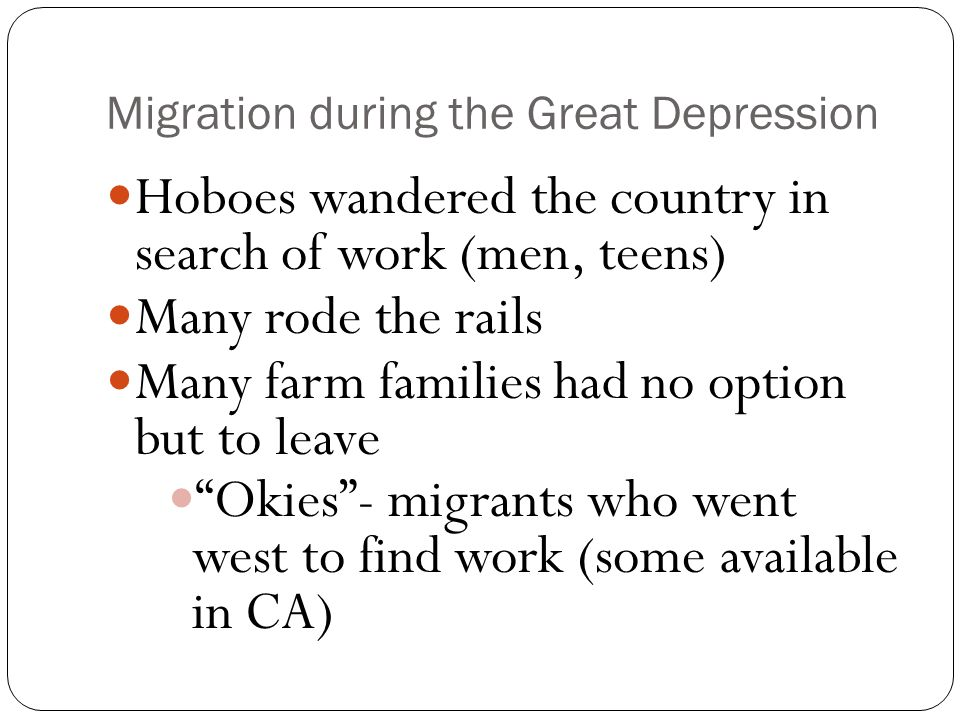 Migration during the Great Depression