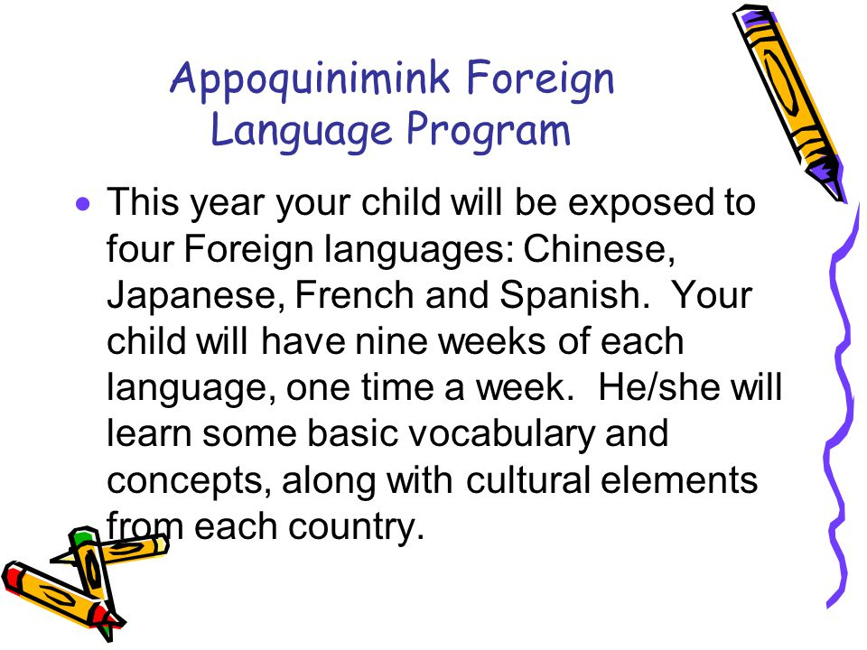 Appoquinimink Foreign Language Program