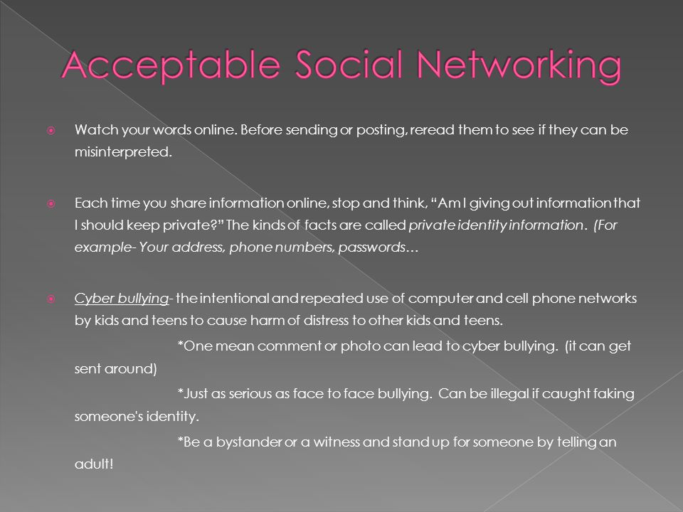 Acceptable Social Networking