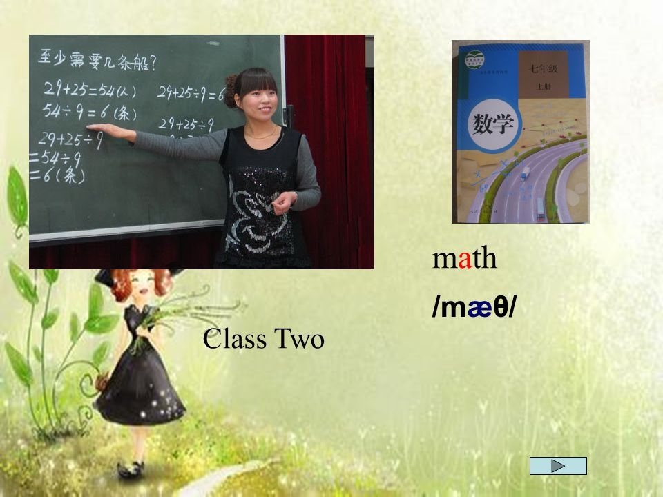 math /mæθ/ Class Two