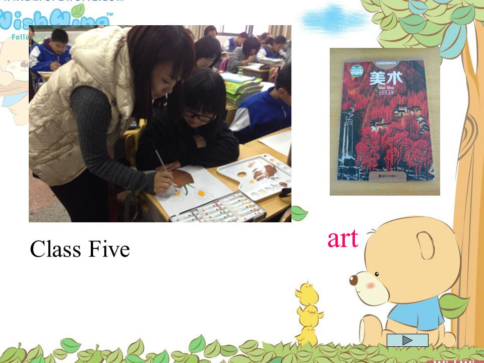 art Class Five