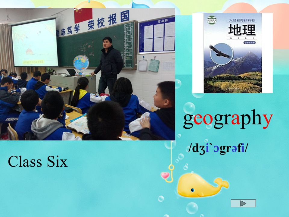 geography /dʒi`ɔgrəfi/ Class Six
