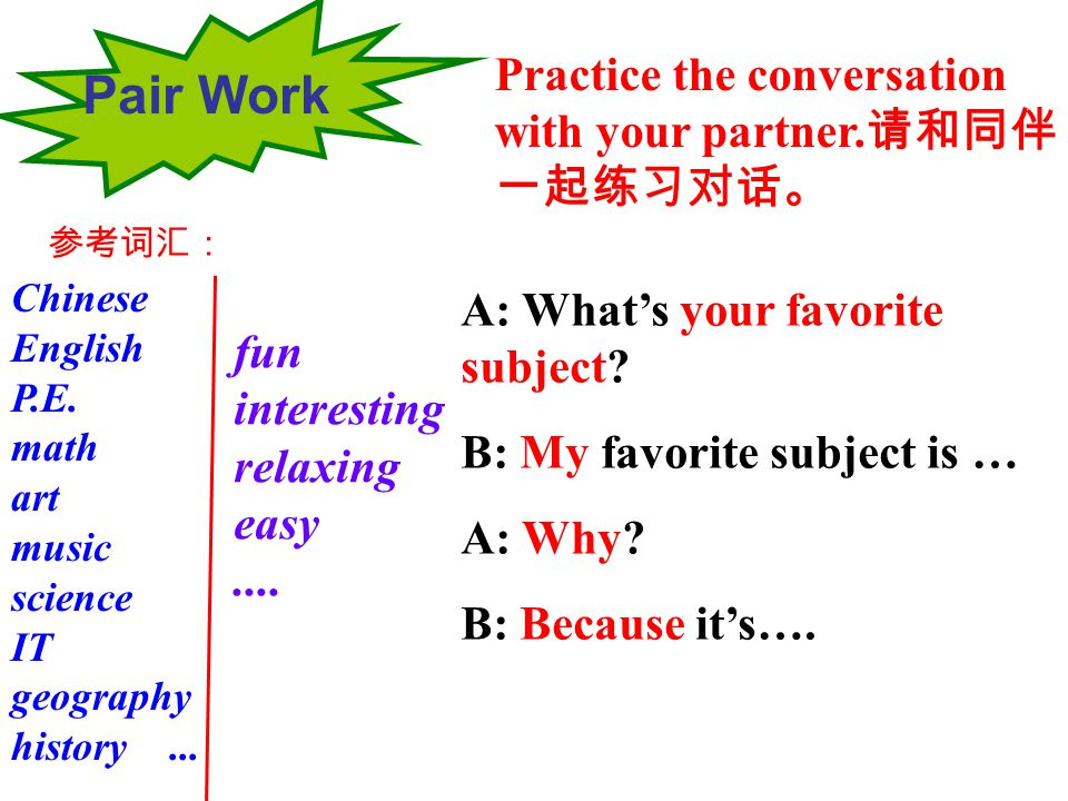 Pair Work Practice the conversation with your partner.请和同伴一起练习对话。