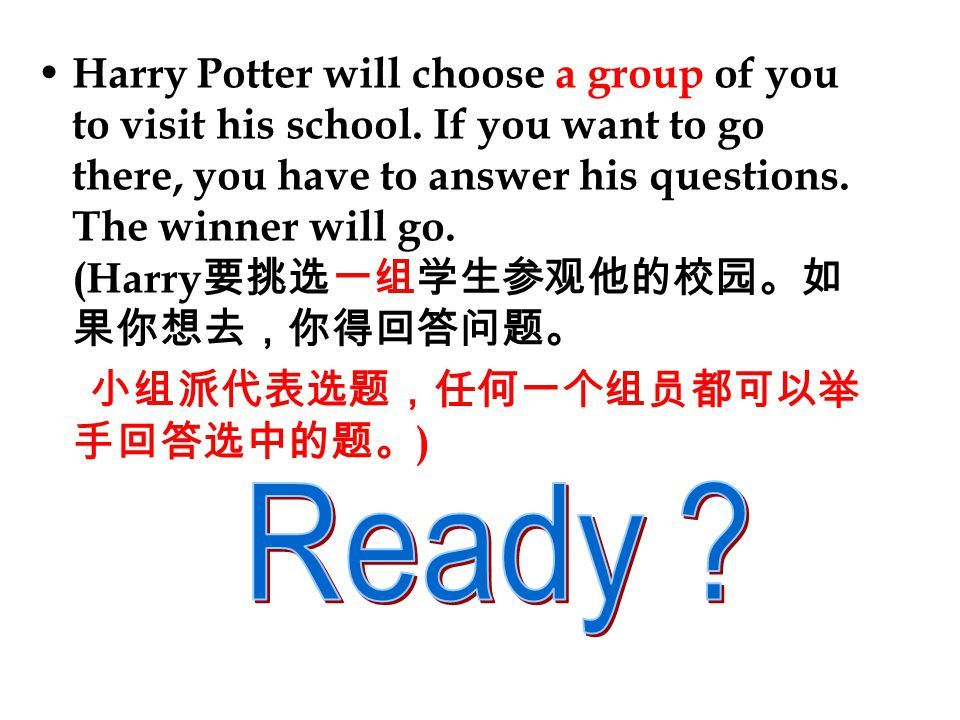 Harry Potter will choose a group of you to visit his school