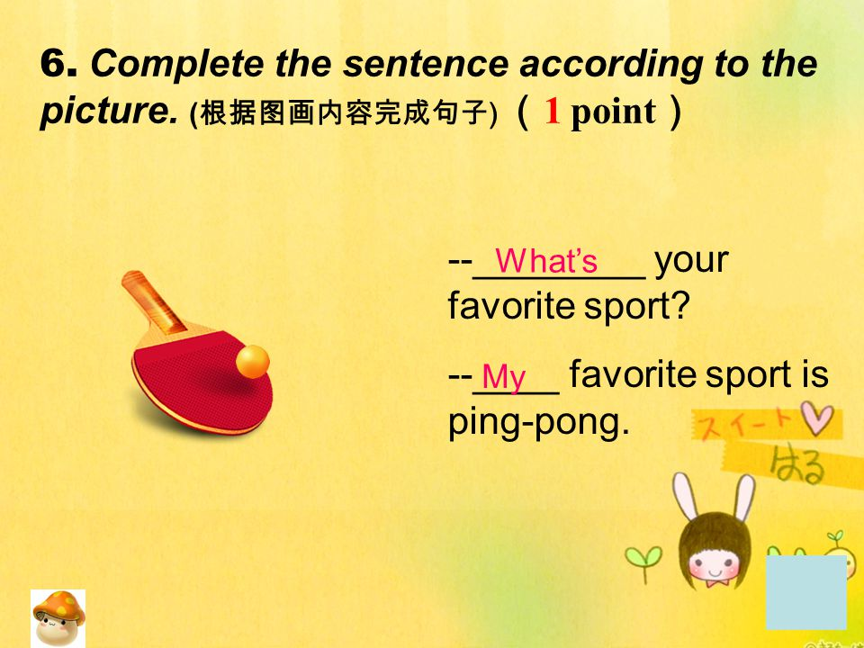 --________ your favorite sport --____ favorite sport is ping-pong.