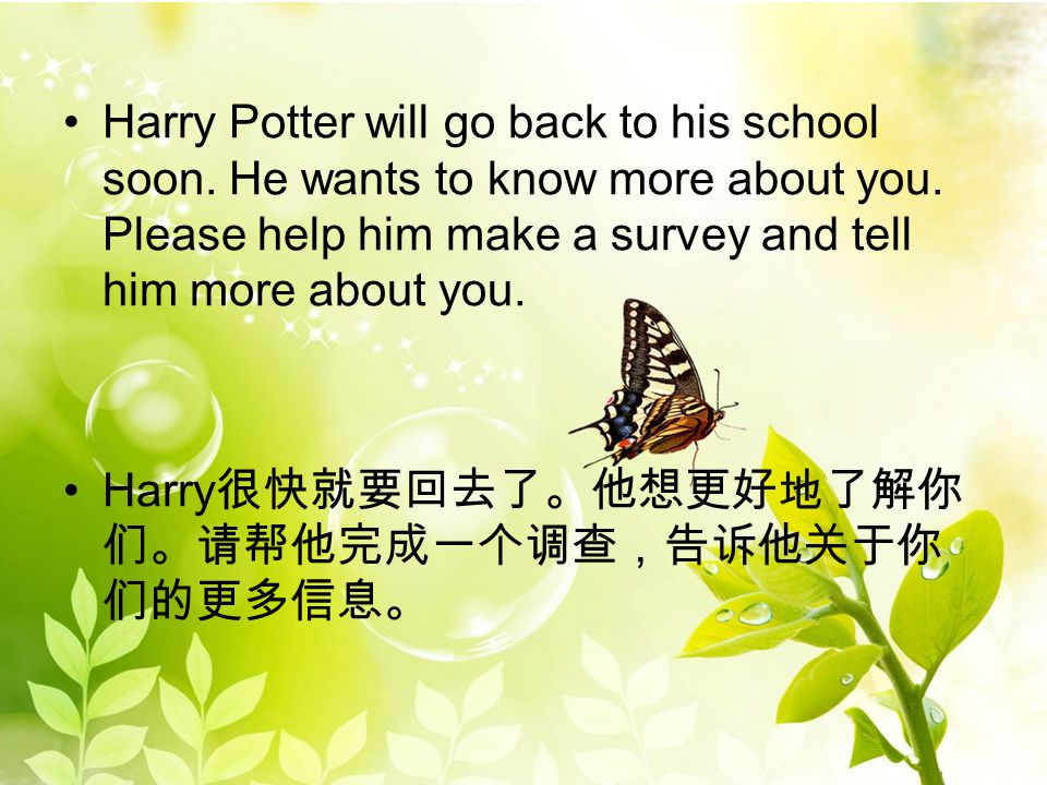 Harry Potter will go back to his school soon