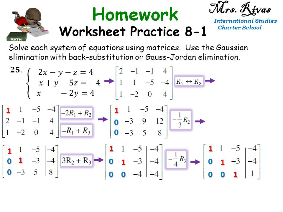 Quiz &amp- Worksheet - Using Gaussian Elimination to Solve Linear ...