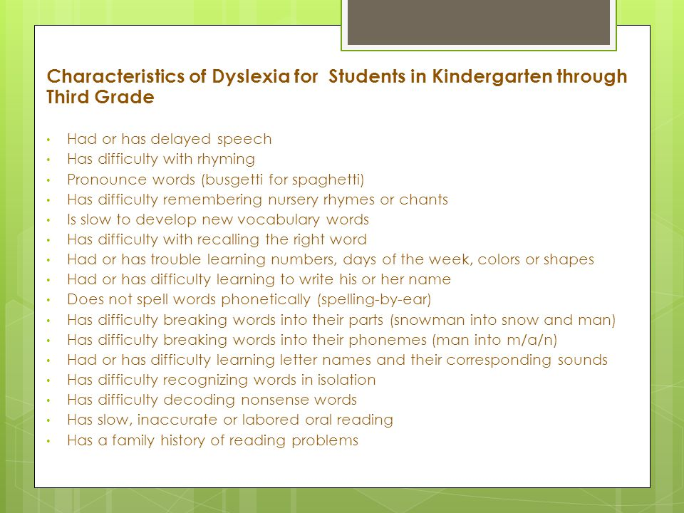 Characteristics of Dyslexia for Students in Kindergarten through Third Grade