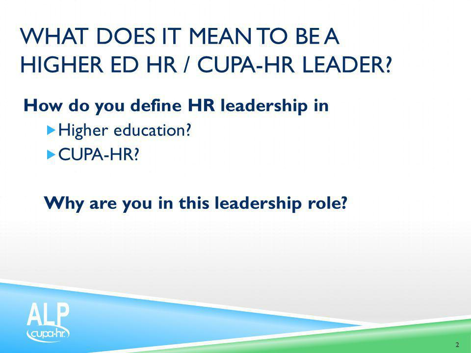 What does it mean to be a higher ed HR / CUPA-hr leader