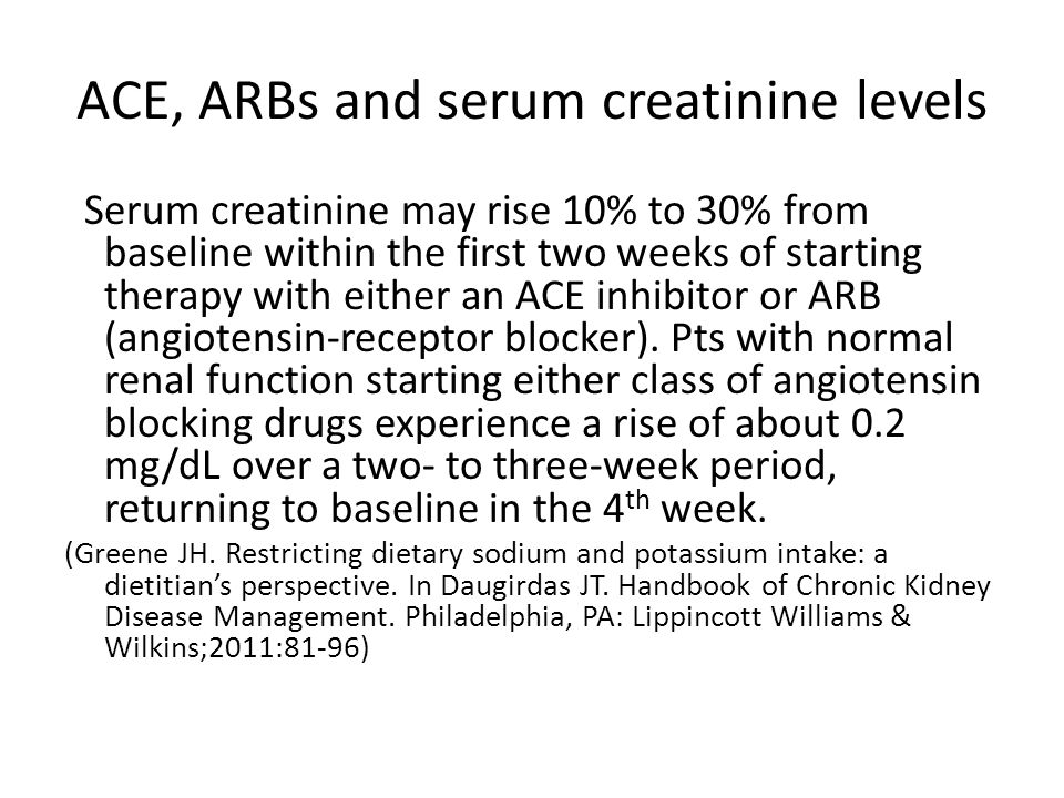 ACE, ARBs and serum creatinine levels