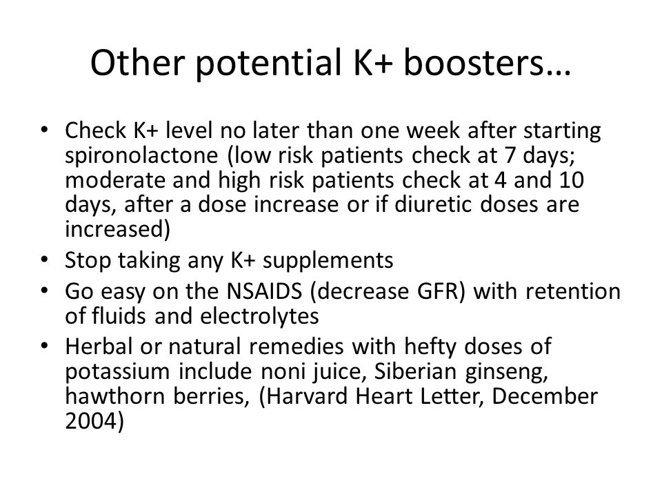 Other potential K+ boosters…